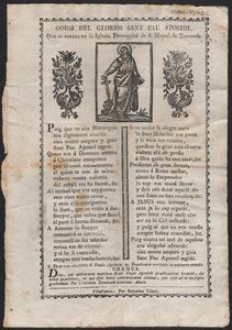 GSAN-P, 152.jpg