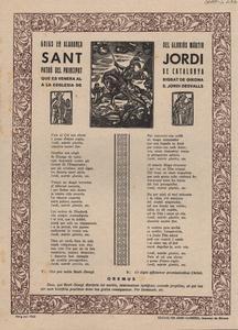 GSAN-J, 212.jpg