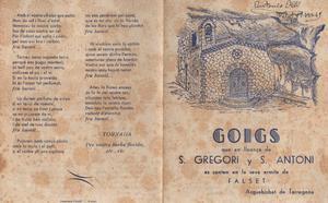 GSAN-G, 157[1].jpg