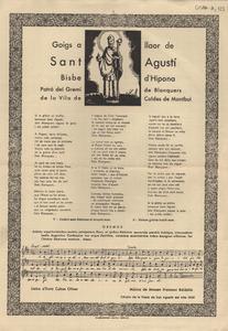 GSAN-A, 122.jpg