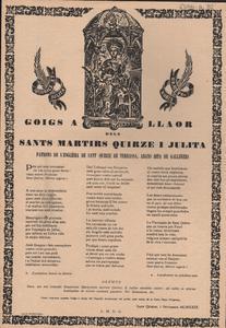 GSAN-Q, 30.jpg