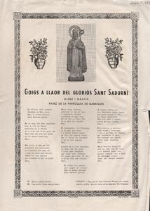 GSAN-S, 125.jpg