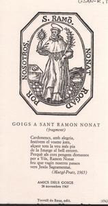 GSAN-R, 190.jpg