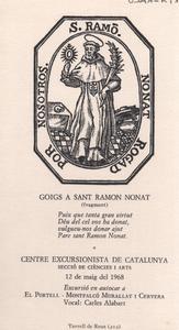 GSAN-R, 187.jpg