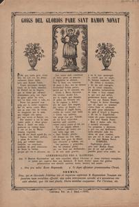 GSAN-R, 153.jpg