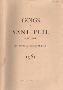 GSAN-P, 58[1].jpg