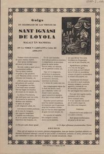 GSAN-I, 114.jpg