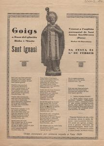 GSAN-I, 130.jpg