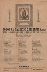 GSAN-R, 122.jpg