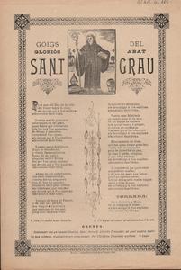 GSAN-G, 115.jpg