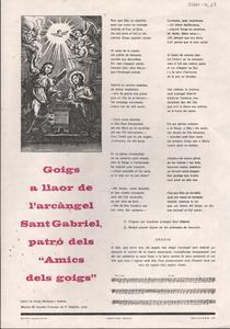GSAN-G, 28.jpg