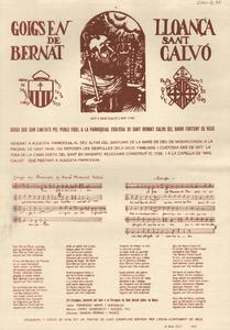 GSAN-B, 87.jpg