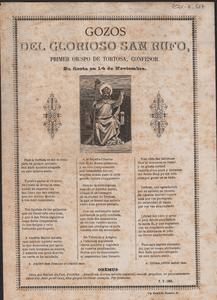 GSAN-R, 517.jpg
