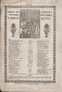 G-D,396.jpg