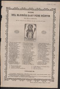 GSAN-P, 196.jpg