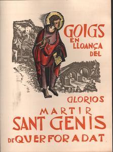 GSAN-G, 69[1].jpg