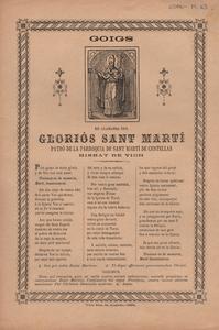 GSAN-M, 65.jpg