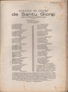 GSAN-G, 81.jpg