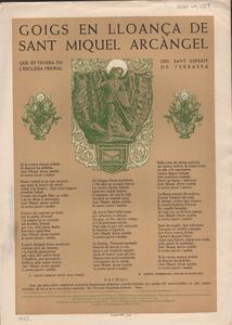 GSAN-M, 1059.jpg