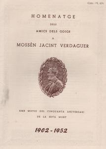 GSAN-M, 321[1].jpg