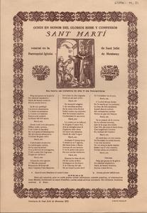 GSAN-M, 71.jpg