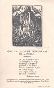 GSAN-B, 449.jpg