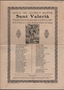 GSAN-V, 33.jpg